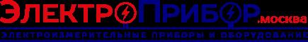 Электроприбор.Москва