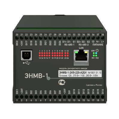 ЭНМВ-1
