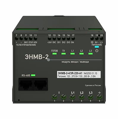 ЭНМВ-2