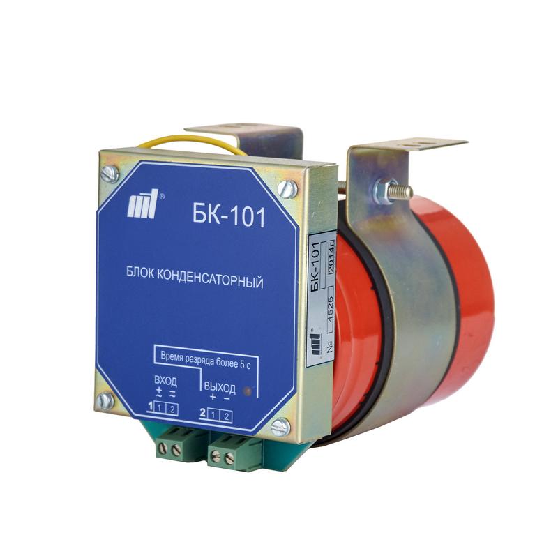 БК-101