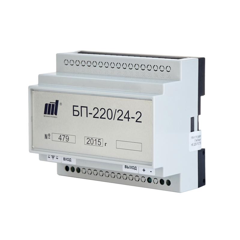 БП-220/24-2